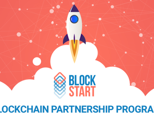 TRUSTS Tip: BlockStart 3rd Open Call – a new funding opportunity for blockchain startups and end-user SMEs